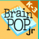 BrainPop_JR